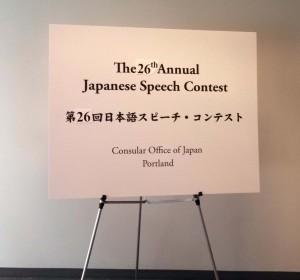 speech4-2014-2